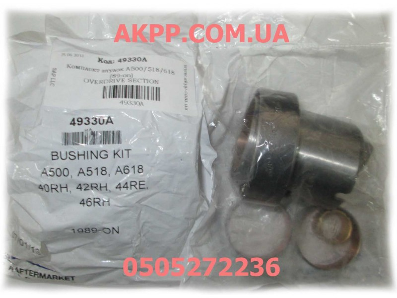 Bushing kit Overdrive section automatic transmission A500 44RE 40RH 42RH  42RE A518 46RH 46RE A618 47RH 47RE 48RE